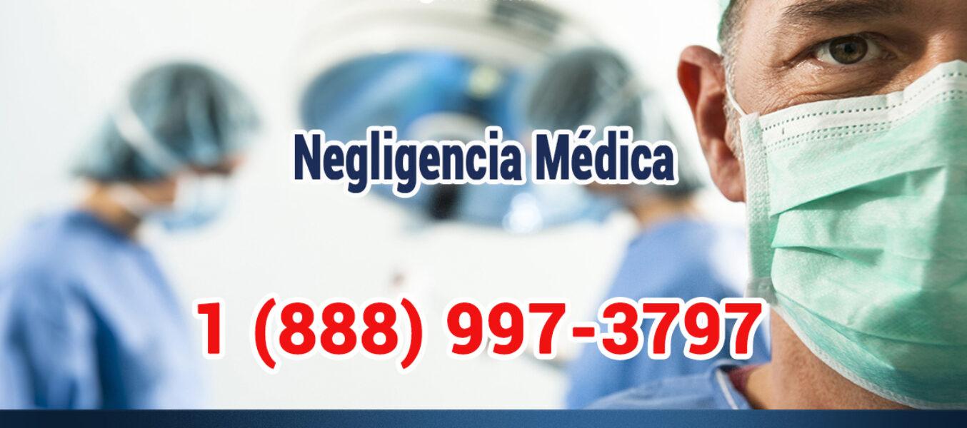 Sabe Que Hacer En Caso De Negligencia Médica En Los Angeles