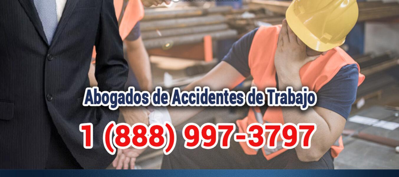 🥇Abogados de Accidentes de Trabajo en los Ángeles