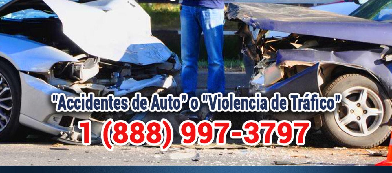 """🥇¿Cómo se Habla de los Choques: """"Accidentes de Auto"""" o """"Violencia de Tráfico"""" en Los Ángeles?"""