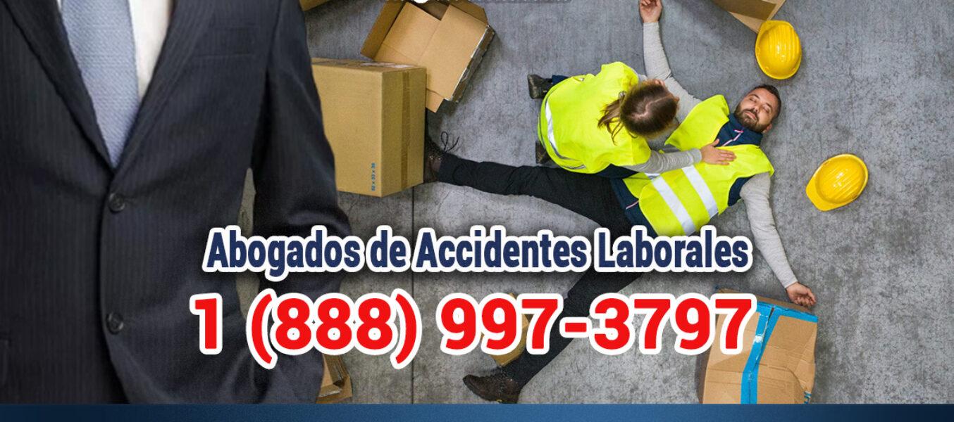 🥇Abogados de Accidentes Laborales en Los ÁngelesCA